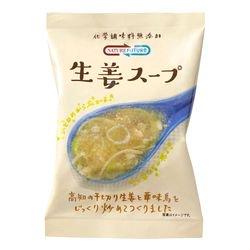コスモス食品 NATURE FUTURe 生姜スープ 10.6g