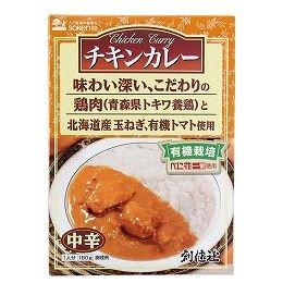 創健社 チキンカレー(レトルト) 180g