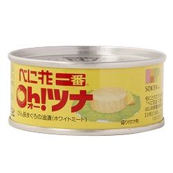 【お買い得】創健社 べに花一番のオーツナ 90g(固形量70g)
