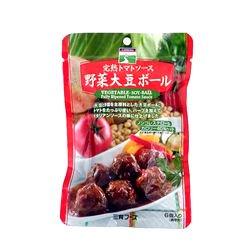 三育フーズ 完熟トマトソース野菜大豆ボール 100g(固形量60g)