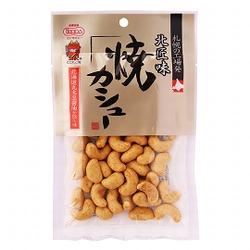 池田食品 匠の味焼カシュー 85g