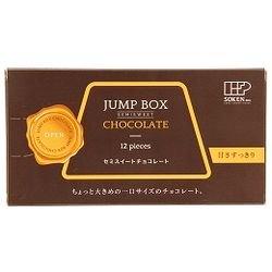 創健社 ジャンプボックスチョコレート 84g(7g×12粒)