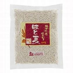 【お買い得】国産はと麦(ひき割) 220g