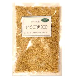 【数量限定】農薬・肥料不使用 香川県産煎りごま(白) 80g