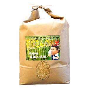【2019年度産】農薬・化学肥料不使用栽培「有働さんのヒノヒカリ 5Kg」※精米対応可