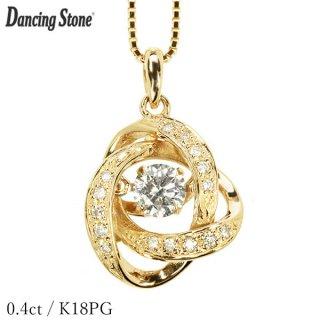 ダンシングストーン ダイヤモンド ネックレス 0.4ct K18 ピンクゴールド 揺れる ネックレス ダンシングダイヤ クロスフォー 正規品 鑑別書付 保証書付 ギフト プレゼント