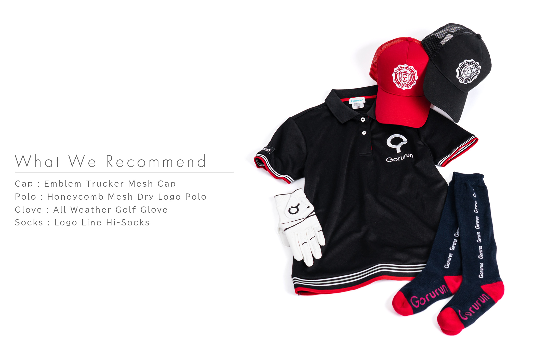 Gorurun Our Recommend Style