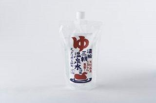 濃縮!三朝温泉水(浴用)