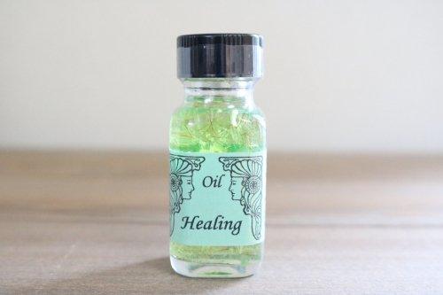 Healing(ヒーリング)