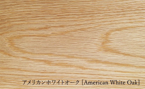 AmericanWhiteOak