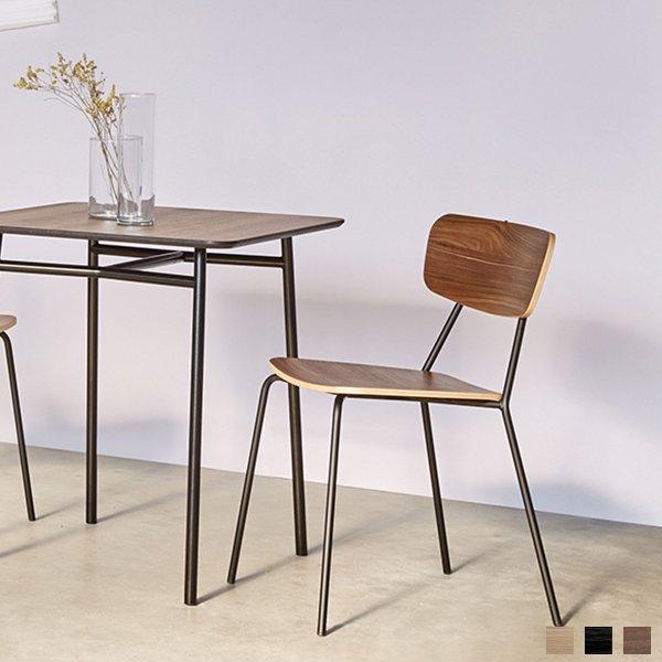 Ibetta Chair