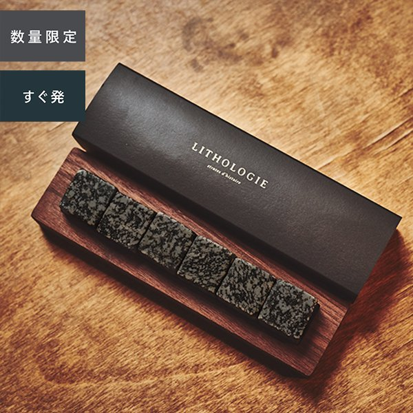 <img class='new_mark_img1' src='https://img.shop-pro.jp/img/new/icons56.gif' style='border:none;display:inline;margin:0px;padding:0px;width:auto;' />Deluxe Whiskey Stone Set - Gabbro / 斑れい岩