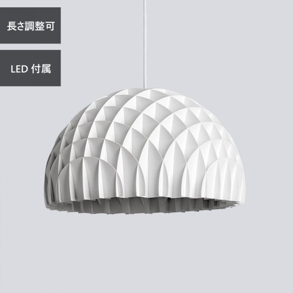 <img class='new_mark_img1' src='https://img.shop-pro.jp/img/new/icons13.gif' style='border:none;display:inline;margin:0px;padding:0px;width:auto;' />Arc Pendant White