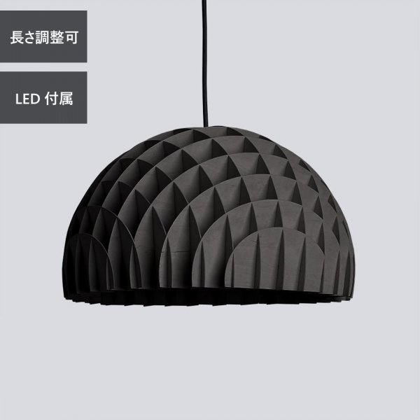 Arc Pendant Black Plywood