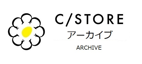C/STORE ARCHIVE