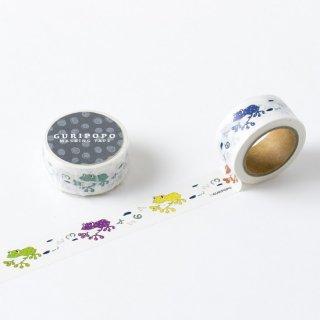 GURIPOPO カエル マスキングテープ