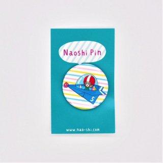 Naoshi 缶バッジ Paper Airplane