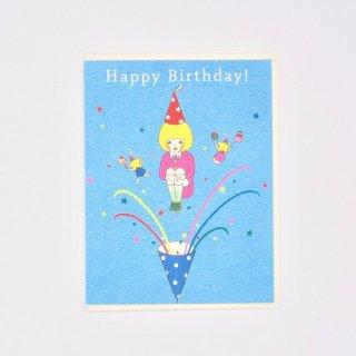 Naoshi グリーティングカード Happy Birthday! Party Popper