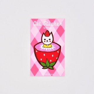 Naoshi ステッカー フルーツ猫 イチゴ
