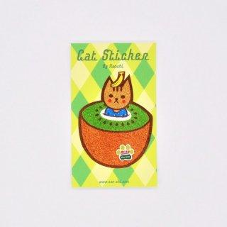Naoshi ステッカー フルーツ猫 キウイ