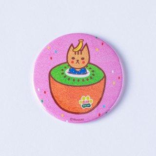 Naoshi 缶ミラー フルーツ猫 キウイ