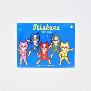 Naoshi ステッカー 猫戦隊