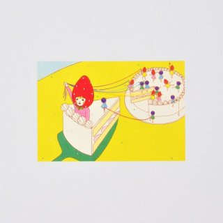 Naoshi ポストカード 旅立ちケーキ