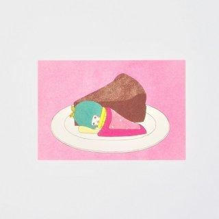 Naoshi ポストカード ガトーショコラのアイス添え
