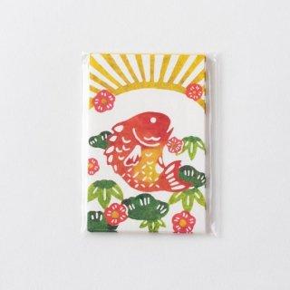 ワキタヨシコ 多目的ぽち袋 鯛