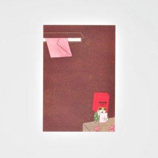 Naoshi ポストカード ポストに住む男の悪い癖