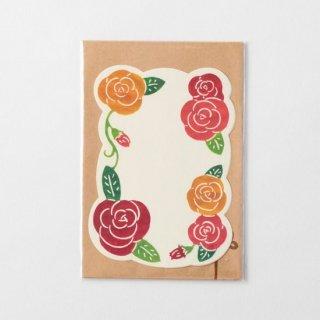 ワキタヨシコ キリヌキレターセット バラと花もよう