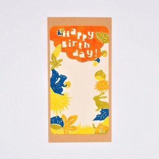 ワキタヨシコ 型染めカード 秋