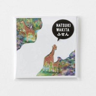 Natsuki Wakita ふせん キリン