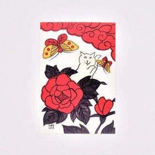すぎはらゆり ポストカード 花札ねこ 蝶