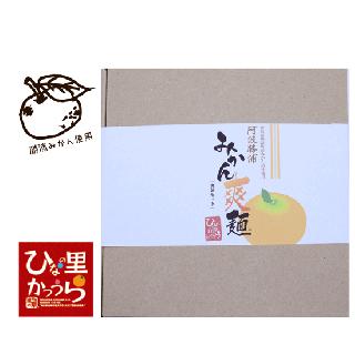 みかん爽麺6個セット<p>(箱付)