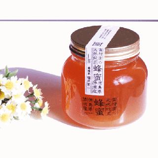 蜜柑園の天然純正蜂蜜730g<br></br>