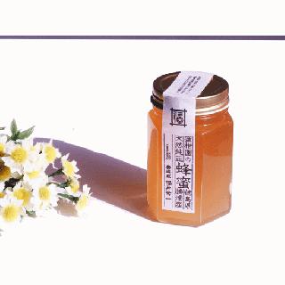 蜜柑園の天然純正蜂蜜200g<br></br>