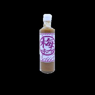 梅味噌ドレッシング