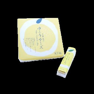 【上勝町】<p>ゆこうチーズ5本<br>※クール便限定</br>