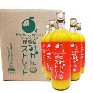 みかんストレート720ml(6本入/1箱)