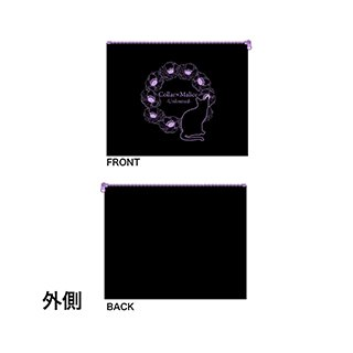 【Collar×Malice -Unlimited】「岡崎 契」 両面印刷フラットポーチ