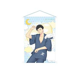 【サンリオ男子】添い寝タペストリー 源 誠一郎