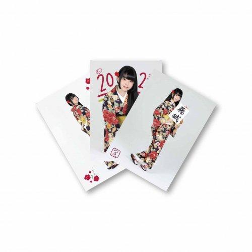 【藤城リエ】ブロマイド3枚セット(お正月Ver.)