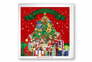 2020年12月下旬より順次お届け予定【僕らのデジモンクリスマスソング】ビッグアクリルスタンド