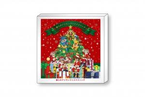 2020年12月下旬より順次お届け予定【僕らのデジモンクリスマスソング】アクリルスタンド