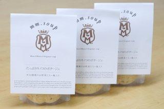 エムエム・スープ たっぷりキノコのポタージュ[3個セット]