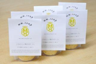 エムエム・スープ とうもろこしの贅沢ポタージュ[6個セット]