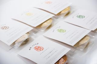 WEB限定!スープスムージー5種「人気5個入りセット」【内税・送料無料】