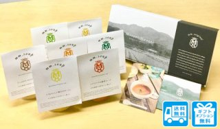 WEB限定!スープスムージー7種「人気7個入りセット」【内税・送料無料】