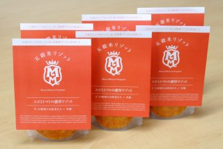 エビとトマトの濃厚リゾット 6つセット